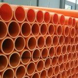 建物の排水、豪雨による雨水のためのPVC管