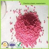 PP 주입 급료 25% 색깔 안료 분홍색 Masterbatch