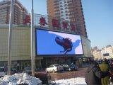 Impermeable al aire libre P10 Unipole fijo permanente de la pantalla LED para publicidad