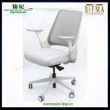 Diseño moderno y nuevo Silla de oficina reunión de la Conferencia silla con reposabrazos PP