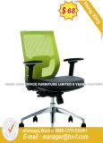 현대 행정실 가구 인간 환경 공학 직물 메시 사무실 의자 (HX-8N996B)