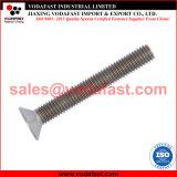 ISO 10642 DIN 7991の平らなヘッドソケットねじステンレス鋼