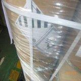 Alta calidad Climbazole (CAS 38083-17-9) para el fungicida