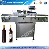 Máquina de etiquetado lateral doble de la botella de agua