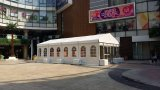 Im Freienereignis-großes Hochzeits-Festzelt-Partei-Zelt mit Glaswand