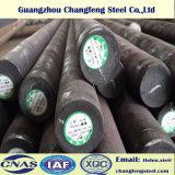 S50C/SAE1050 Hot перенесены из круглых прутков из углеродистой стали