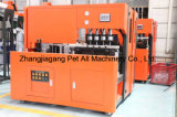 Salingのびん(PET-09A)のためのブロー形成機械