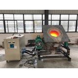 Индукции золота медистого серебра изготовления Китая печь алюминиевой стальной плавя