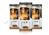白いカラー硬貨によって作動させる熱いコーヒーまたはコーヒーまたは喫茶店の自動販売機F303V