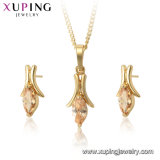 61422高品質14Kの金カラー方法宝石類セット