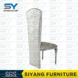 Silla moderna del ocio de los muebles que cena la silla para la barra y el restaurante