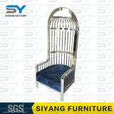 فندق أثاث لازم موزّع الصين متّكأ كرسي تثبيت فولاذ وقت فراغ كرسي تثبيت
