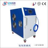 Il carbonio del motore di automobile di Gaintop Hho rimuove la macchina dell'unità