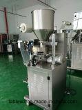 향낭 커피 과립 포장 기계 (FB-100G)