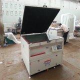 真空のスクリーンの印刷露出機械