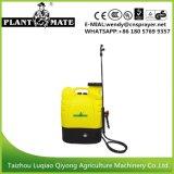 20L сельского хозяйства опрыскивателя с электроприводом (С) насоса (HX-20A/HX-16A)