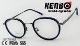 PC verres optiques de haute qualité Ce FDA Kf7046A