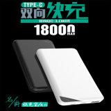 Banco da potência da indicação digital de capacidade elevada 18000mAh com a bateria de lítio do polímero