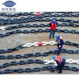 Acciaio al carbonio di DIN764 G80 che alza catena d'ancoraggio galvanizzata Finished/Hot-DIP nera