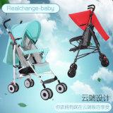 Chinesische Fabrik Großhandels, leichte, bequeme, Aluminiumlegierung-Baby-Spaziergänger
