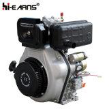 Motor diesel con el filtro de aire normal del eje de la forma cónica (HR186FAE)