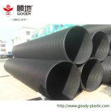 Оборудование трубы замотки стены полости HDPE Goody