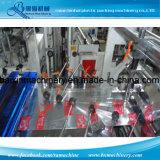 기계를 만드는 중앙 물개 4 옆 물개 비닐 봉투
