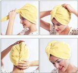 乾燥したヘアドライヤタオルは速くタオル(2つのカラーを構成する: オレンジおよびピンク)