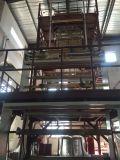 Máquina que sopla de la película de la protuberancia de tres capas