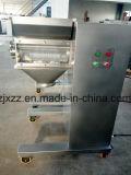 装飾的な粉のためのPendular造粒機