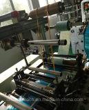 높은 정밀도, 플레스틱 필름, 구를 것이다 롤, 다중층 안대기 기계