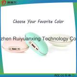3개의 기어 온도 손 온열 장치 휴대용 힘 은행 (분홍색)