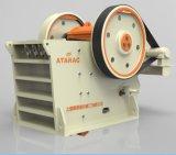 Doppelter Keil-hydraulische einstellende Kiefer-Zerkleinerungsmaschine mit der hohen Kapazität (JC210)