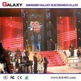 Comitato dell'interno di disegno P2.976/P3.91/P4.81 LED di modularizzazione per affitto/evento
