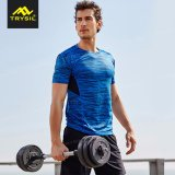 人のスポーツは体操のための実行中のFitnesswearを身に着けている