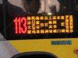 Guichet (avant/arrière) du bus P0810 de signe programmable du message DEL