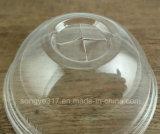 [95مّ] بلاستيك لبن فنجان غطاء