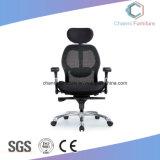 良質のリクライニングチェアの管理の網のコンピュータのオフィスの椅子