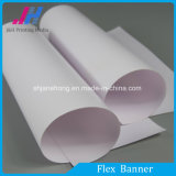 Hot Laminated Frontlit/PVC Flex Banner