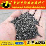 12*40 Filtro de antracita de malla de medios de comunicación para el tratamiento de aguas residuales