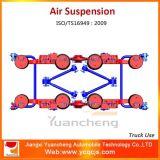 Custom Design Qualtiy Parts Airbag Heavy Truck Suspension