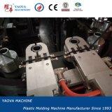 Máquina del moldeo por insuflación de aire comprimido del estiramiento de la botella del animal doméstico de las cavidades de Yaova 4 para la venta