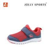 Los niños nueva moda zapatillas deportivas para niños Chicos Chicas
