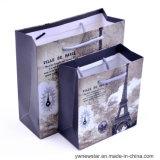 인쇄를 가진 절묘한 선물 종이 봉지
