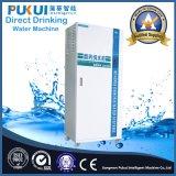 Advanced RO purificateur pour l'eau de la machine