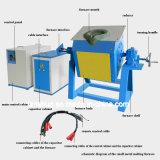 Strumentazione di fusione di induzione per media frequenza del rifornimento della fabbrica