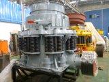 銅の鉱石粉砕機、プラントを押しつぶす銅鉱石