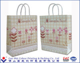 Saco de papel luxuoso recicl do presente do saco branco do papel de embalagem Com tipos diferentes do punho