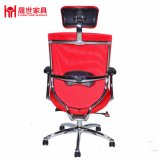 조정가능한 베개와 더불어, 조정가능한 빨간 메시 사무실 의자 요추 부목