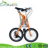 Bike новой большой скорости сплава 7 пробки складывая